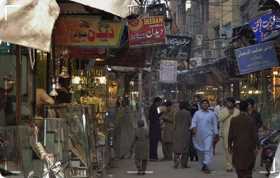 Qissa Khawani Bazar Peshawar