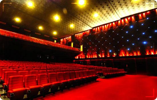 Cinestar Lahore Township Lahore, Xinhua Mall, DHA Phase 6.Township Lahore, Xinhua Mall, DHA Phase 6.