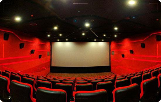 Odeon Cinema Rawalpindi