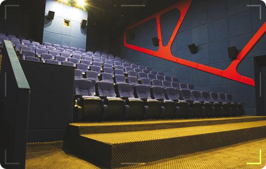Super Cinema, vogue Tower Lahore