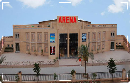 The Arena, Bahria Orchard, Lahore