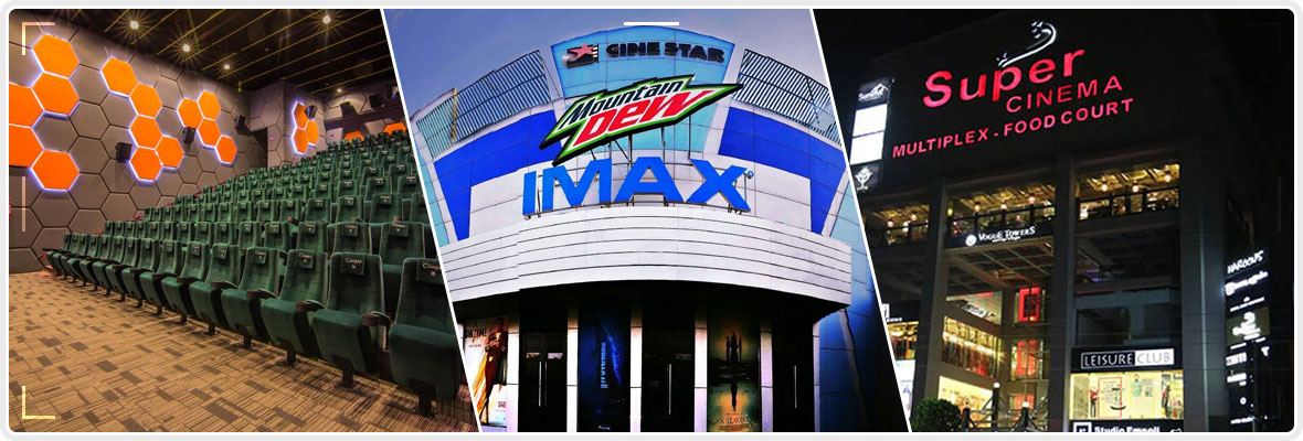 List of Cinemas In Lahore