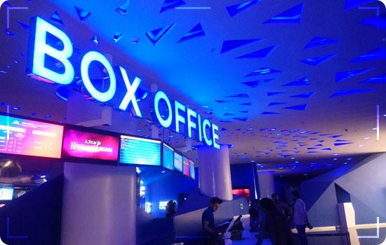 Universal Cinema Emporium Mall Lahhore
