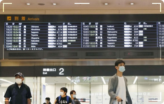 foreign citizens who intend to return to Japan after September 1