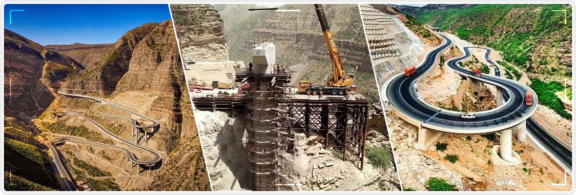 Fort-Munro-Steel-Bridge-Pakistan-Banner