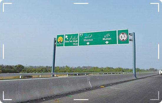 M-4 Pindi Bhattian-Multan Motorway