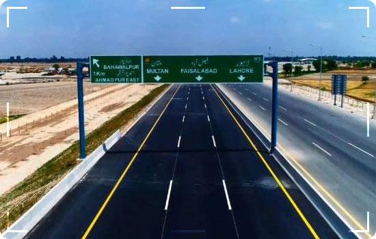 M-5-Multan Sukkur-Motorway