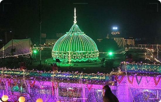 Data Darbar Ganj Bakhsh Hajveri, Lahore