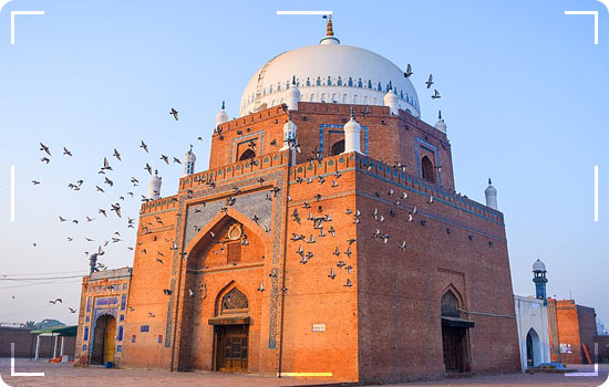 Hazrat Bahauddin Zakaria Shrine, Multan